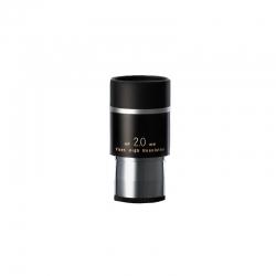 Vixen HR 2.0mm